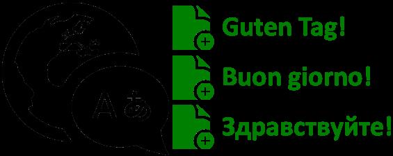 スピード翻訳 でドイツ語 / イタリア語 / ロシア語 のサービス提供を開始しました!